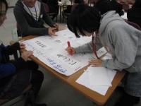 本学「推薦入試合格者入学前スクーリング」においてワークショップを実施しました。_c0167632_16463655.jpg