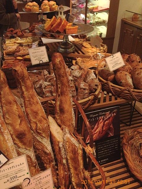/// 神戸で行くたびに買ってしまうルビアンのパン ///_f0112434_16371217.jpg