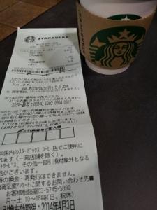 九州旅行4日目 熊本でみどりちゃんに再会_a0059035_22022835.jpg