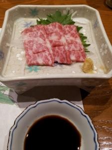 九州旅行4日目 熊本でみどりちゃんに再会_a0059035_22025328.jpg