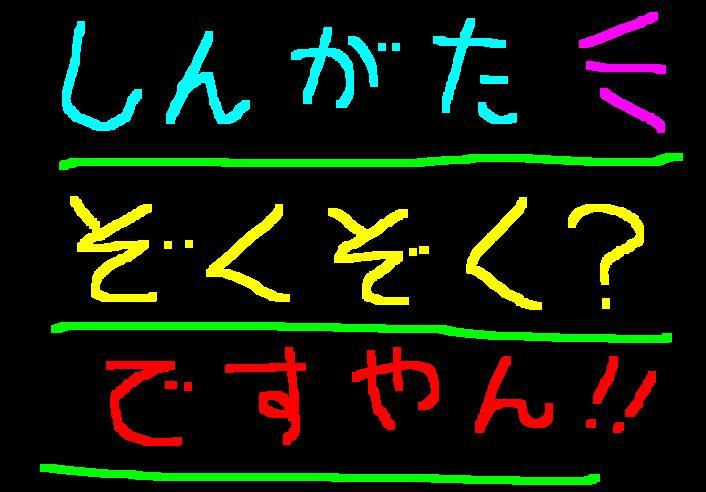 f0056935_1944794.jpg