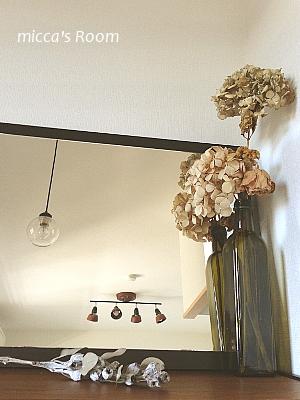ダイニングの棚と壁 飾るものを減らしてみた_b0245038_10154001.jpg