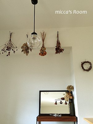 ダイニングの棚と壁 飾るものを減らしてみた_b0245038_10154011.jpg