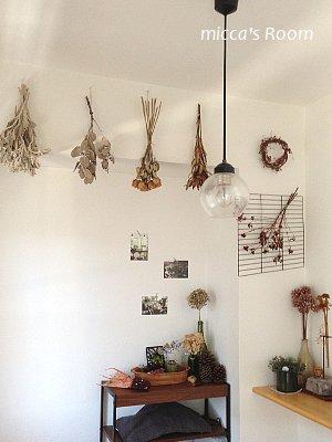 ダイニングの棚と壁 飾るものを減らしてみた_b0245038_10154099.jpg