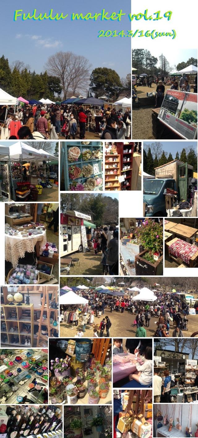 Fululu market vol.19 *_c0131839_21355691.jpg