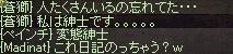 d0087943_01535591.jpg