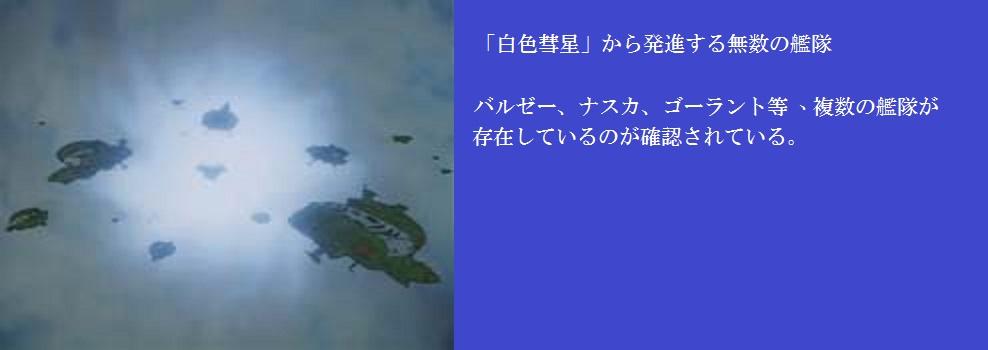 e0266858_2224562.jpg
