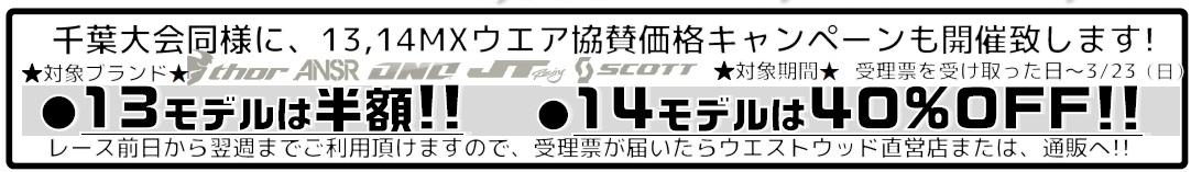 関東選 第2戦 出場された方は 3/23まで!_f0062361_21103821.jpg