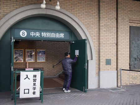 甲子園球場レポート 兼 安否情報_d0083265_1638139.jpg
