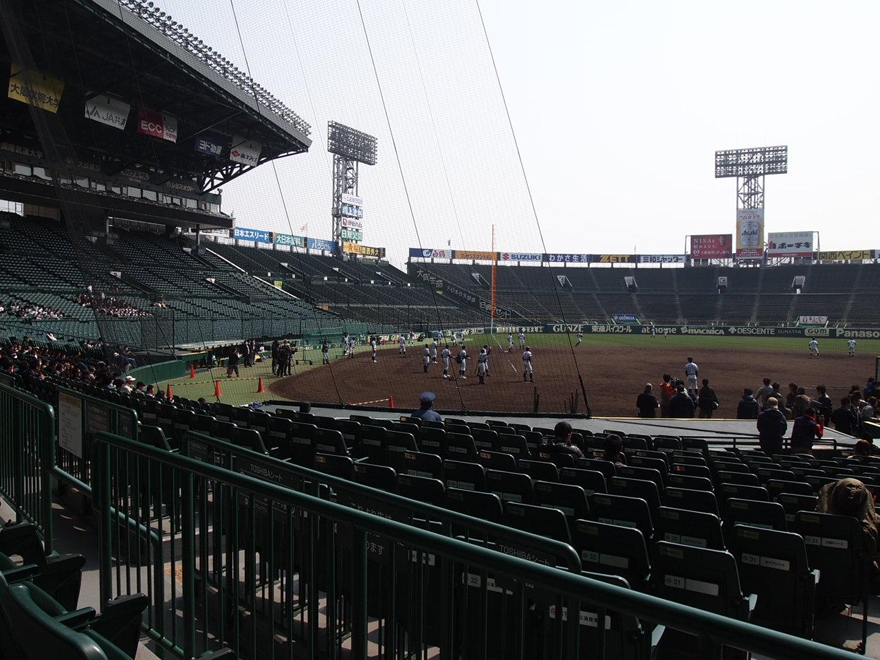 甲子園球場レポート 兼 安否情報_d0083265_1644365.jpg