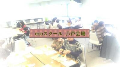 f0201565_1950959.jpg