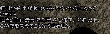 b0022669_2214060.jpg