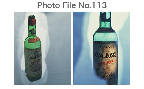 STUDIO M2 PhotoFile No.113 「CHIANTI CASALBOSCO 1970」_a0002672_18165550.jpg