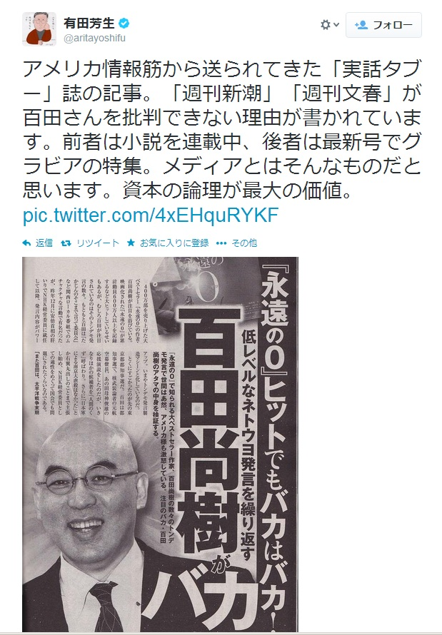 日本がまず優遇すべきは「日本」_d0044584_11364781.jpg