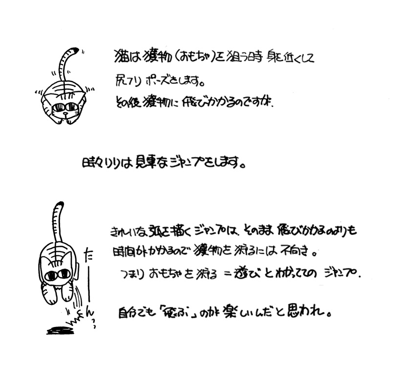 a0038698_1501619.jpg