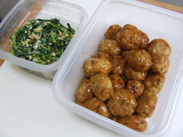 豆腐と麩の団子甘酢あん_f0019498_1673372.jpg