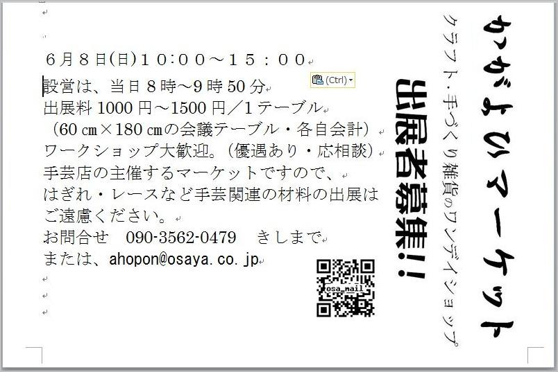 b0151508_1865931.jpg