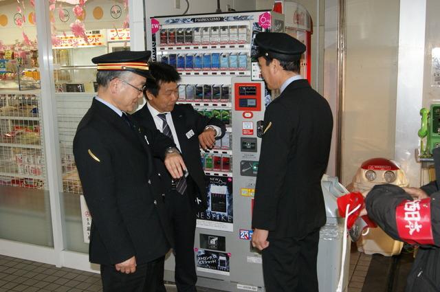 14春闘広島スト写真報告~五日市駅前_d0155415_0211917.jpg