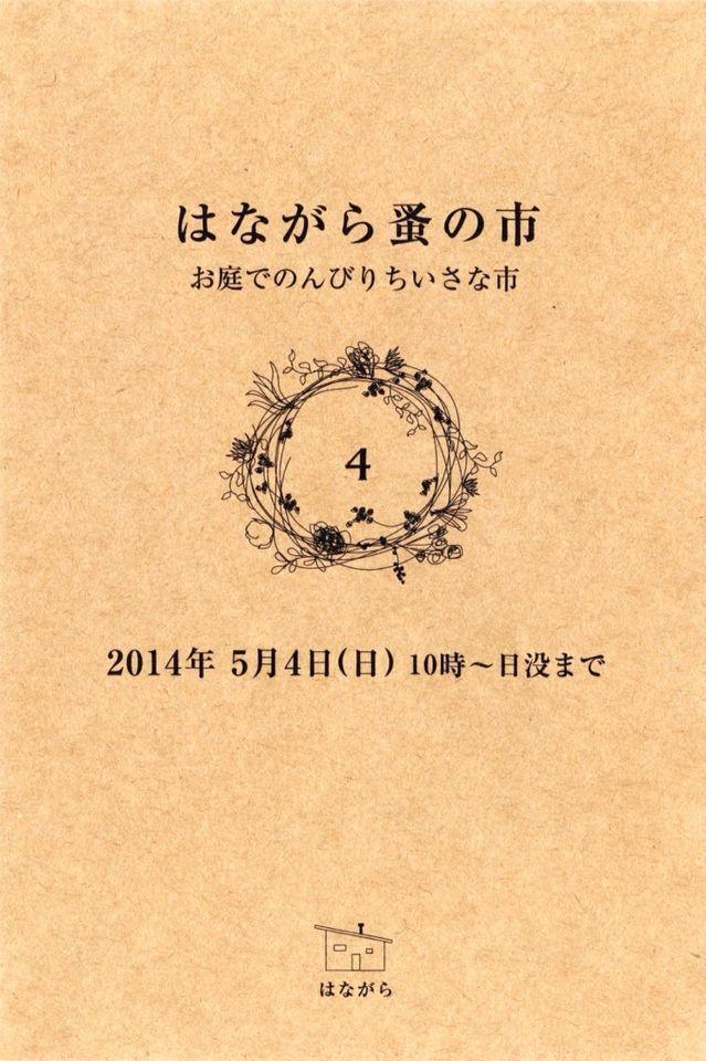b0241616_20502766.jpg