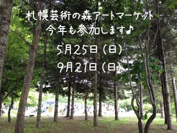 d0171830_1824425.jpg