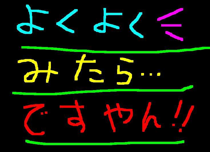 f0056935_1785150.jpg