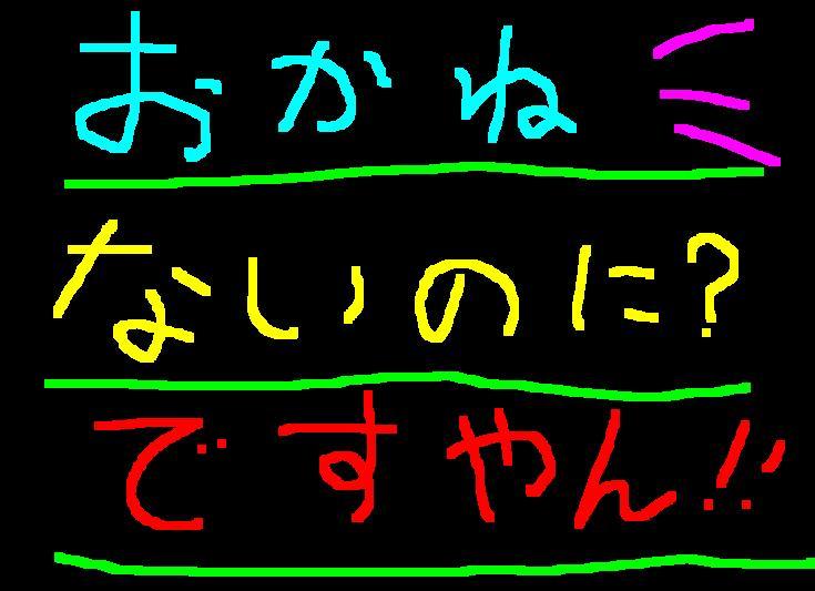 f0056935_19433525.jpg