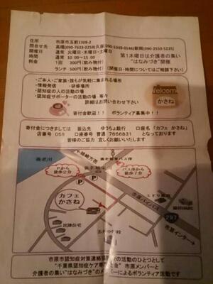 釜石_e0102439_20475791.jpg