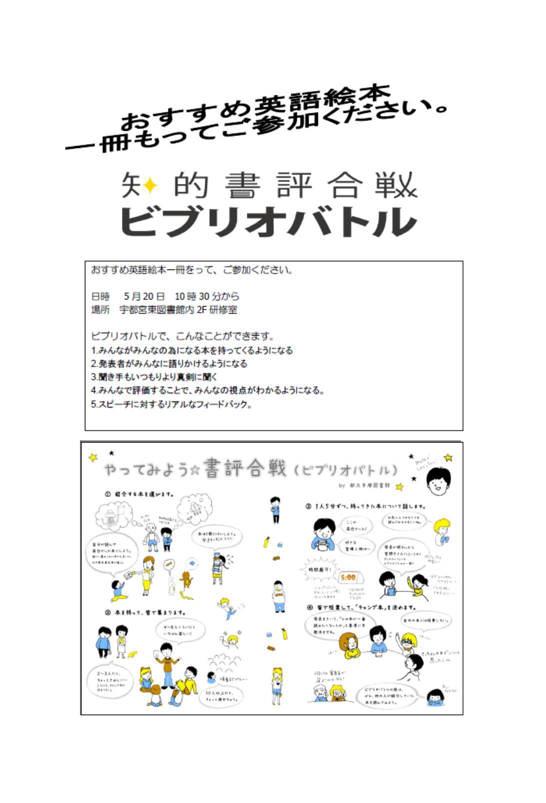 e0147742_20161377.jpg