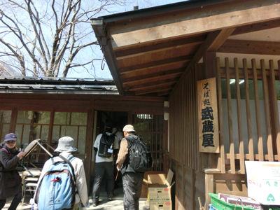 早春の赤沢宿_f0019247_1857777.jpg