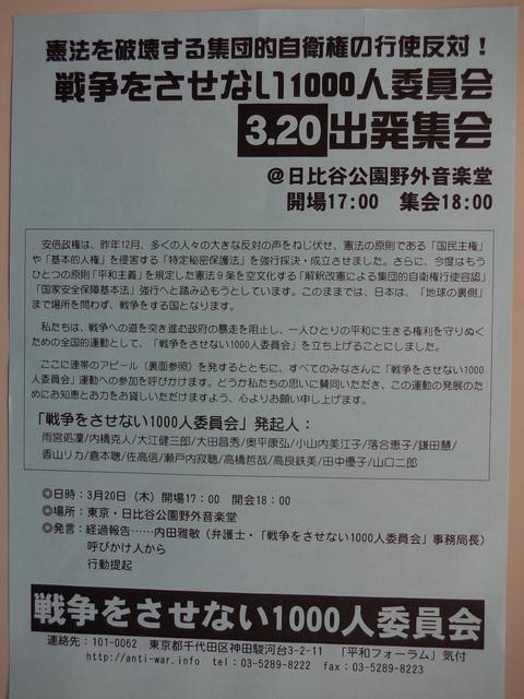 b0050651_8591935.jpg