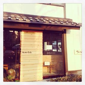 国立 tama cafe OPEN!_b0228252_22585078.jpg