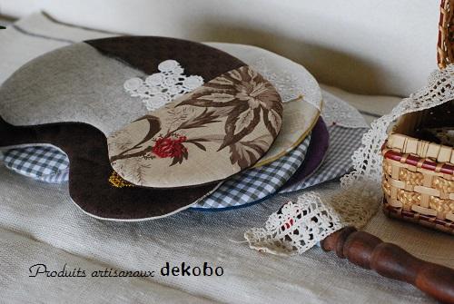 洗える豆マットとフルールマット_d0091671_920581.jpg