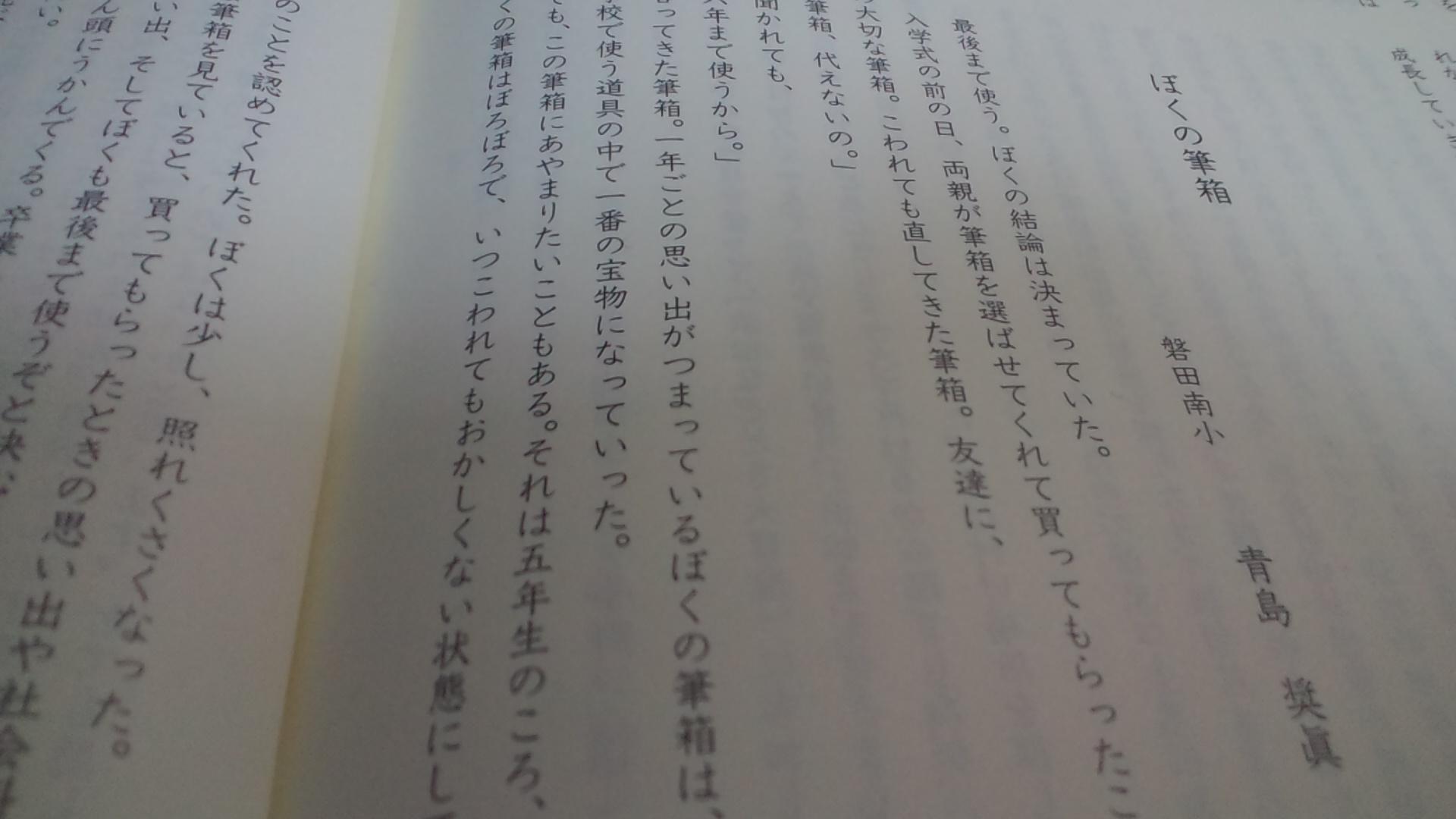 ぼくの筆箱_b0311285_1824016.jpg