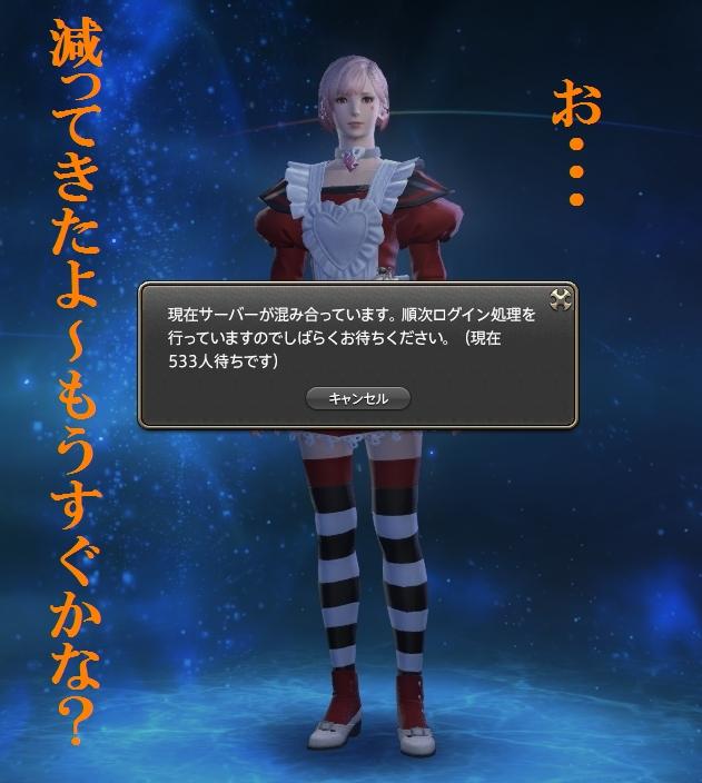 b0296791_18534287.jpg