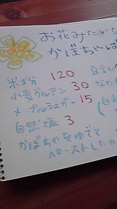 b0143093_21104939.jpg