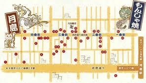 大江戸線月島駅_f0322193_11264277.png