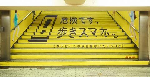 都営三田線沿線を探る(白金高輪)_f0322193_1127222.jpg