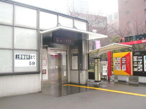 大江戸線両国駅_f0322193_1127437.jpg