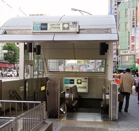 大江戸線上野御徒町_f0322193_11275016.jpg