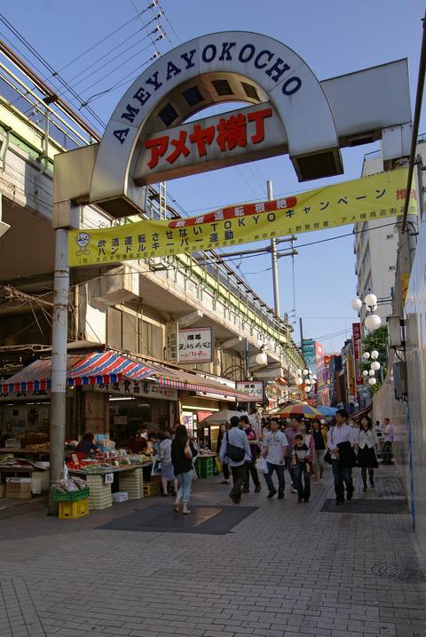 大江戸線上野御徒町_f0322193_11275211.jpg