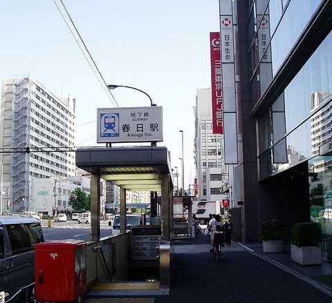 大江戸線春日駅_f0322193_11281833.jpg