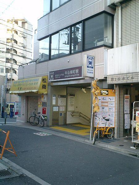 大江戸線牛込柳町_f0322193_11282330.jpg