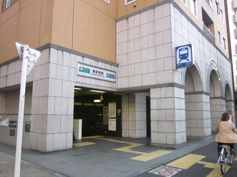 ☆副都心線・大江戸線☆~東新宿駅のご紹介_f0322193_12253351.jpg