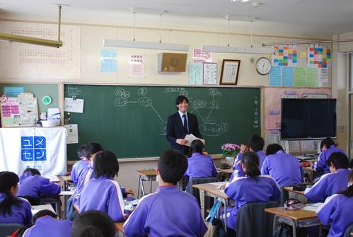 さいたま 市立 田島 中学校