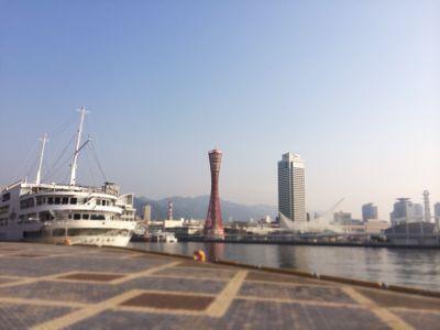 神戸に来ています_d0260803_414878.jpg