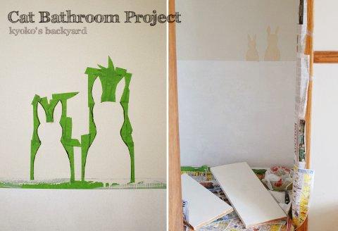 猫のトイレ、改造プロジェクト、その2_b0253205_2191492.jpg