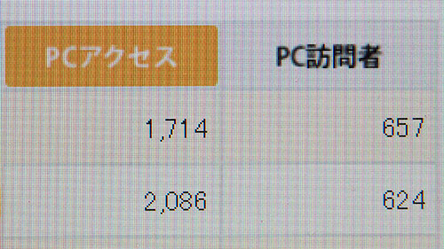 a0139912_7223225.jpg