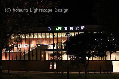 岩見沢駅舎_f0322812_025483.jpg