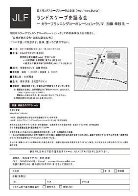 f0322812_025599.jpg