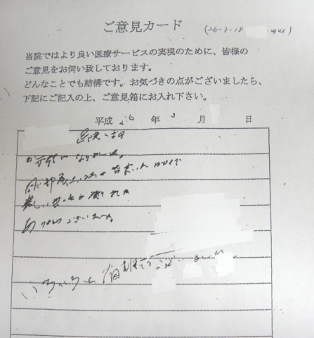 a0239418_19501710.jpg